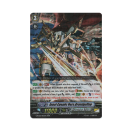Revival Collection Vol.1 Booster Pack